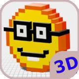 像素表情包3D