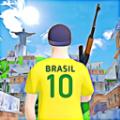 巴西贫民窟战场