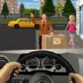 模拟驾驶中通快递车