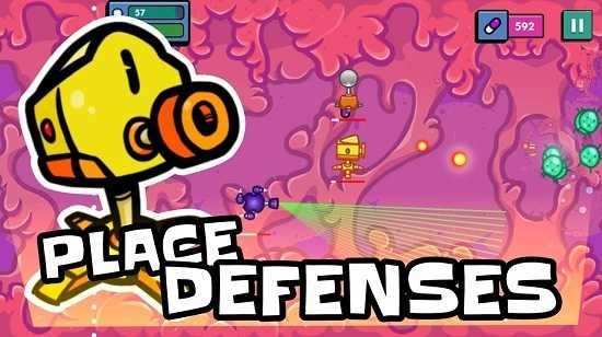 超级细胞防御