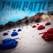 完全坦克模拟器