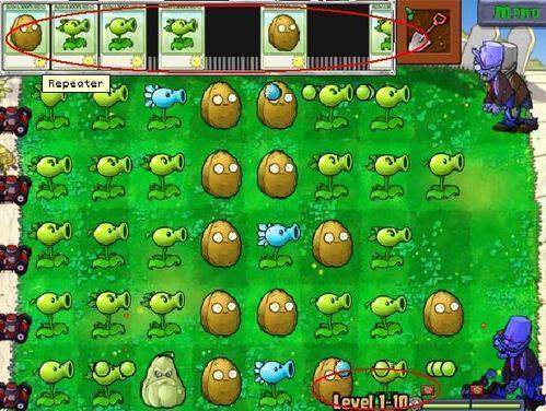 植物大战僵尸97版手机版下载-植物大战僵尸97版手机版最新版下载