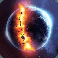 星球毁灭模拟器中文版