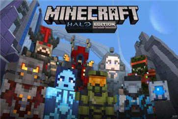 Minecraft1.16