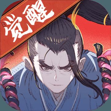 古今江湖1.23.1