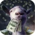模拟山羊收获日联机版
