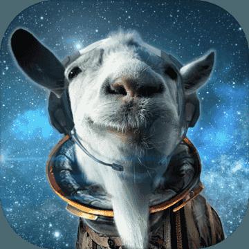 模拟山羊太空废物2.0.0