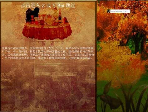 女巫万圣节精翻汉化版下载-女巫万圣节汉化完整版下载