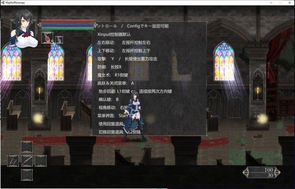 魔女复仇之夜0.45d下载-魔女复仇之夜0.45最新中文汉化版下载