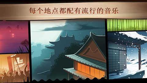 暗影格斗2汉化版