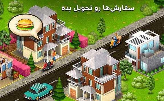 新城市模拟建设