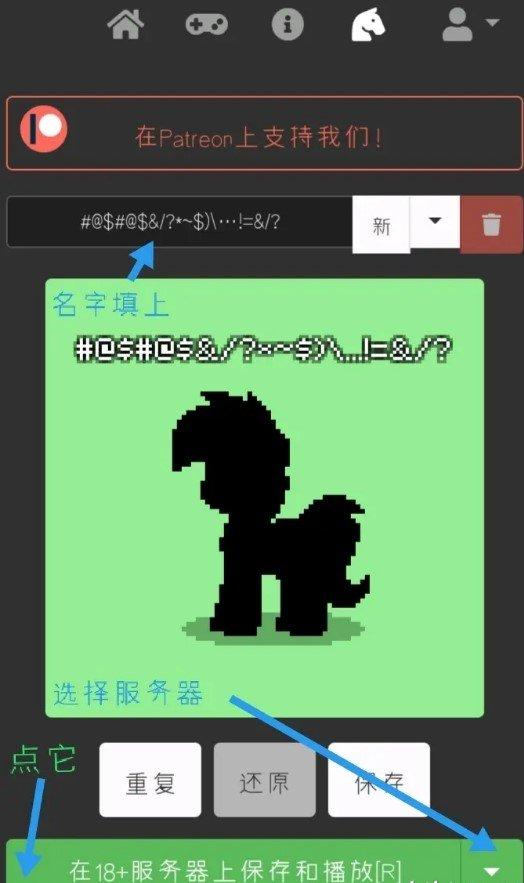 ponytown中文版下载-ponytown中文版手游下载(附官网网址)