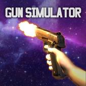手枪模拟器3D