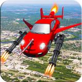 飞行汽车冒险