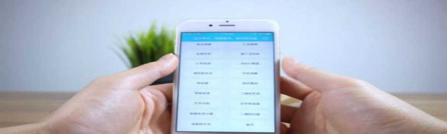 手机工具app合集